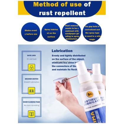 Shima Antirust Lubricant (120ml) Spray Rusty Prevention Screw Door Window Track Maintenance PENCEGAH KARAT 仕马防锈润滑剂