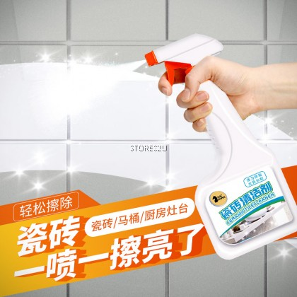 Shima Ceramic Tile Cleaner (500ml)Bathroom Tiles Glass Shower Faucet Cleaning Spray PEMBERSIH TANDAS BILIK MANDI 仕马瓷砖清洁剂