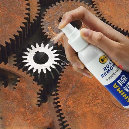 Shima Rust Remover (120 ml) Spray Iron Steel Door Window Maintenance Automobile Screw Loose PENGHILANG KARAT BESI 仕马除锈剂