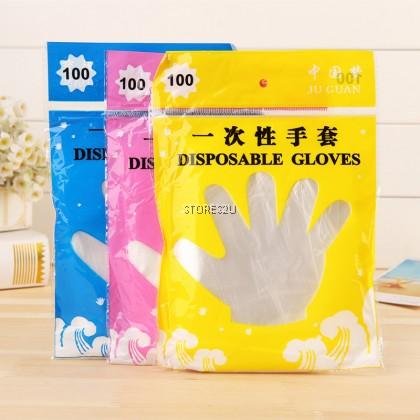 1pack Disposable Gloves (100pcs) High Quality PE Transparency Plastic Dishwashing Catering Beauty SARUNG TANGAN PLASTK
